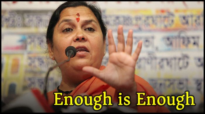 Words vs Reality - Uma Bharati and BJP.