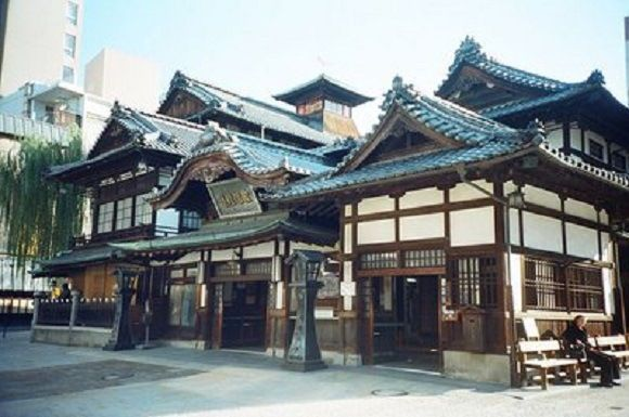 Onsen trivia! Finding the hottest, highest, and he…