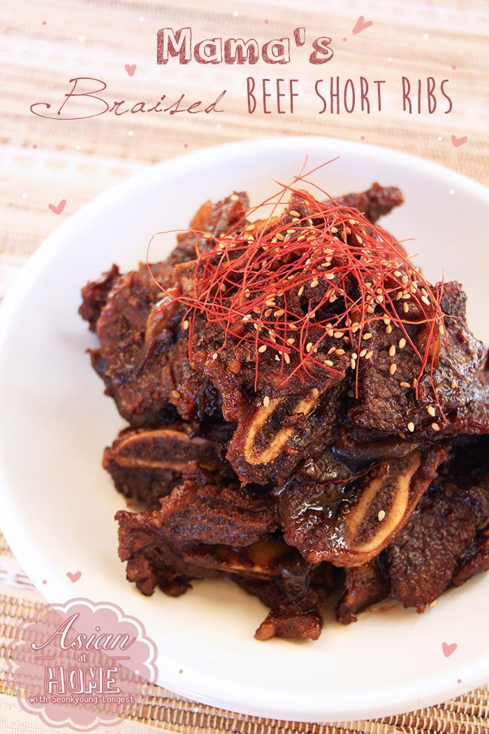 Mama's Braised Beef Short Ribs : Korean Style Beef Short Ribs - Asian at Home