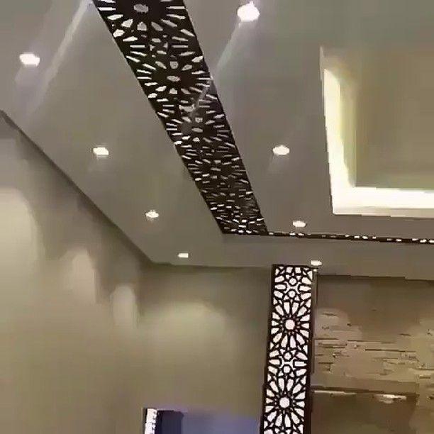 اصباغ نجوم الكويت مهندس ابوحسين 55259826 لدينا أحدث تشكيله ورق جدران 2019 جميع2018 مناظر 3d استي Home Living Room Room