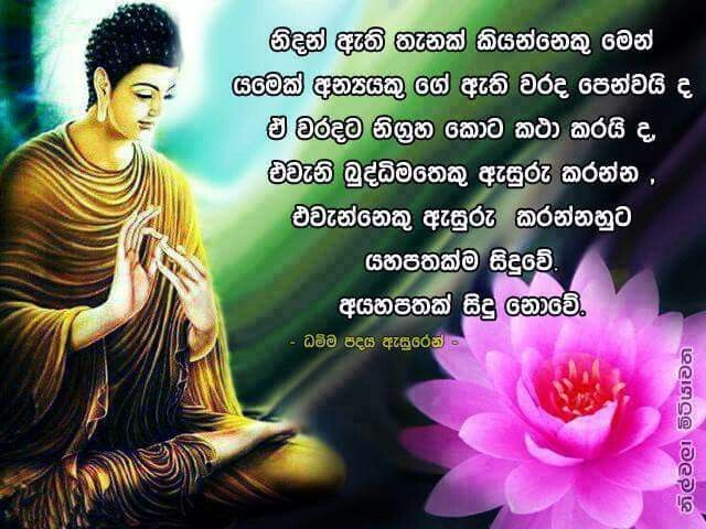 64 Best Buddhism