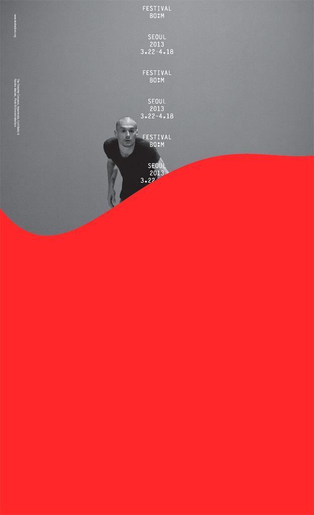 Festival Bo:m 2012: Poster