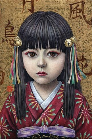 """""""Kamuro"""" by Shiori Matsumoto - 2004"""
