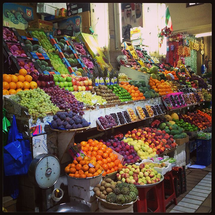 Fruit and Vegetable Stand at Souq Al