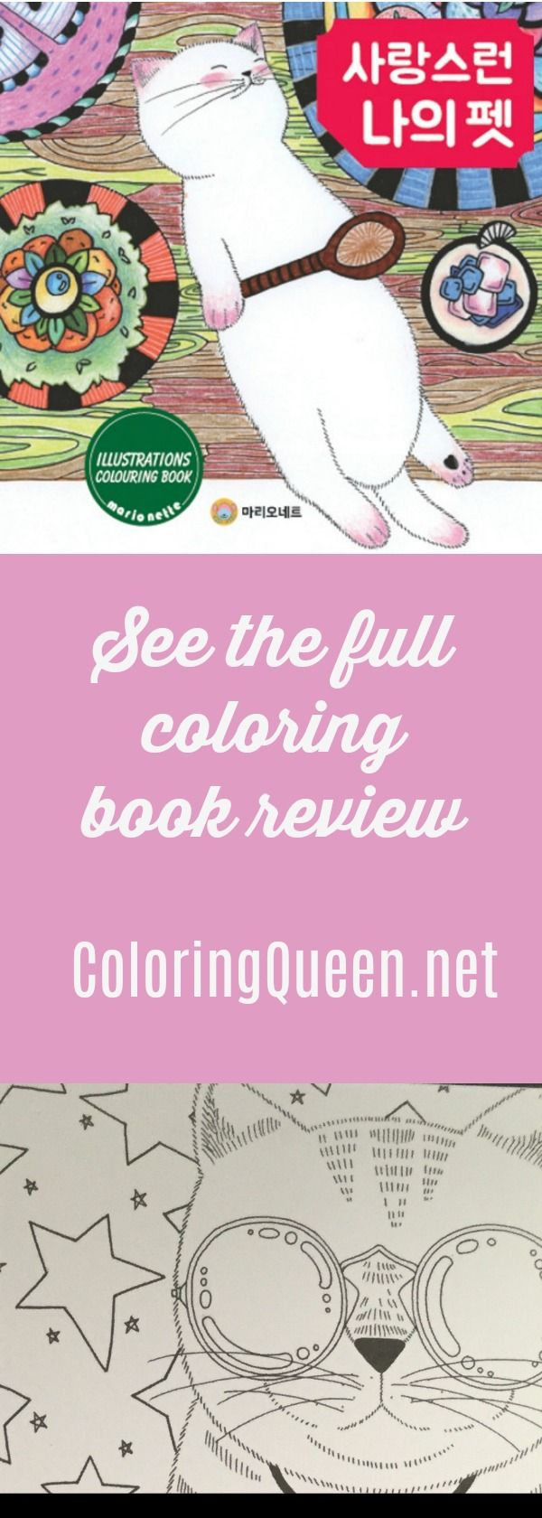 The coloring book analysis - My Lovely Pet Coloring Book Review