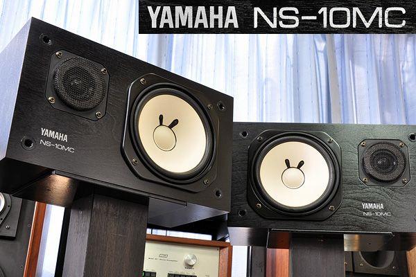 YAMAHA NS-10MC