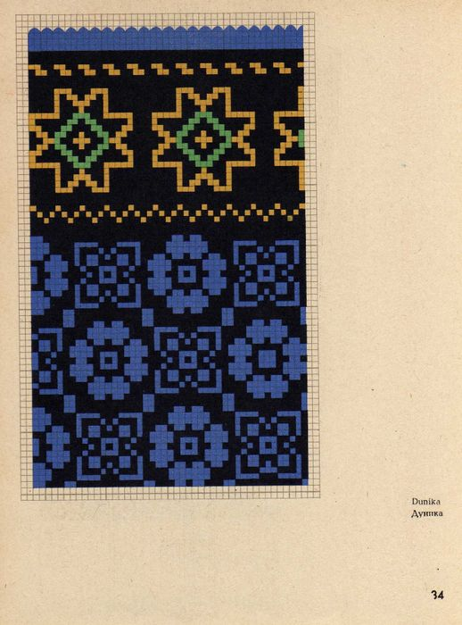 cimduraksti022 (518x700, 394Kb)