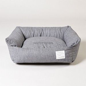 Grey Stripe Boom Bed