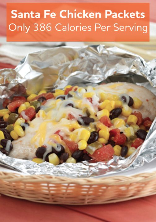 You'll love making these delicious complete packet meals, they are so easy! This Santa Fe Chicken Packet only has 386 calories per serving.