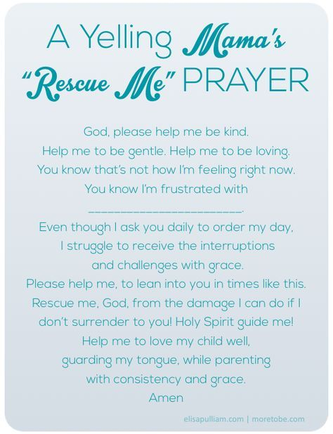 Being a mom is not easy, and sometimes you want to scream, do it, but with a prayer.