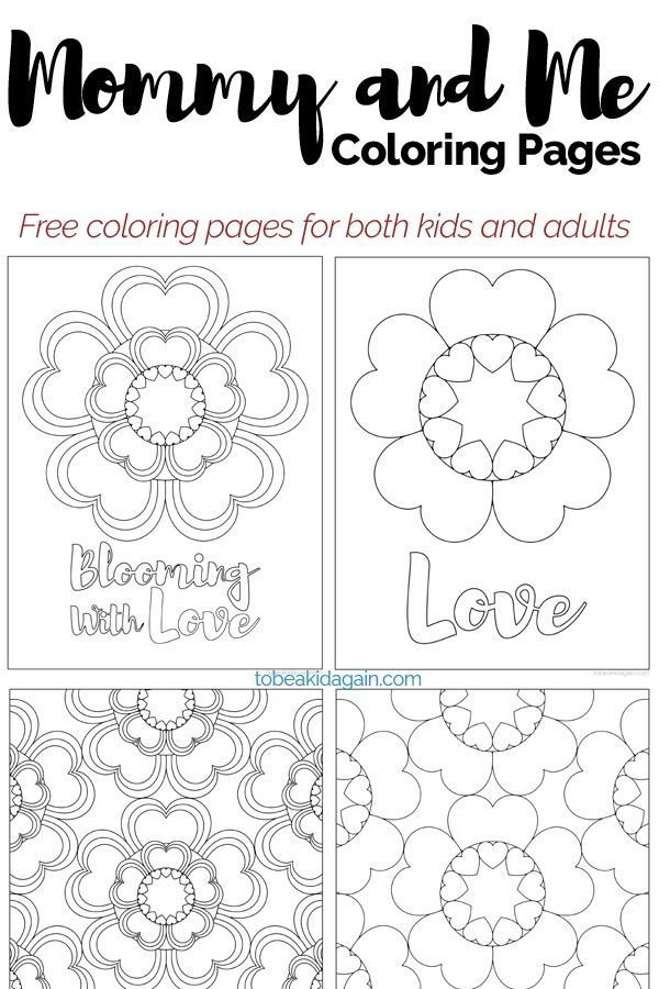 Mommy And Me Coloring Pages Heart Flowers For Valentines Day Beyond