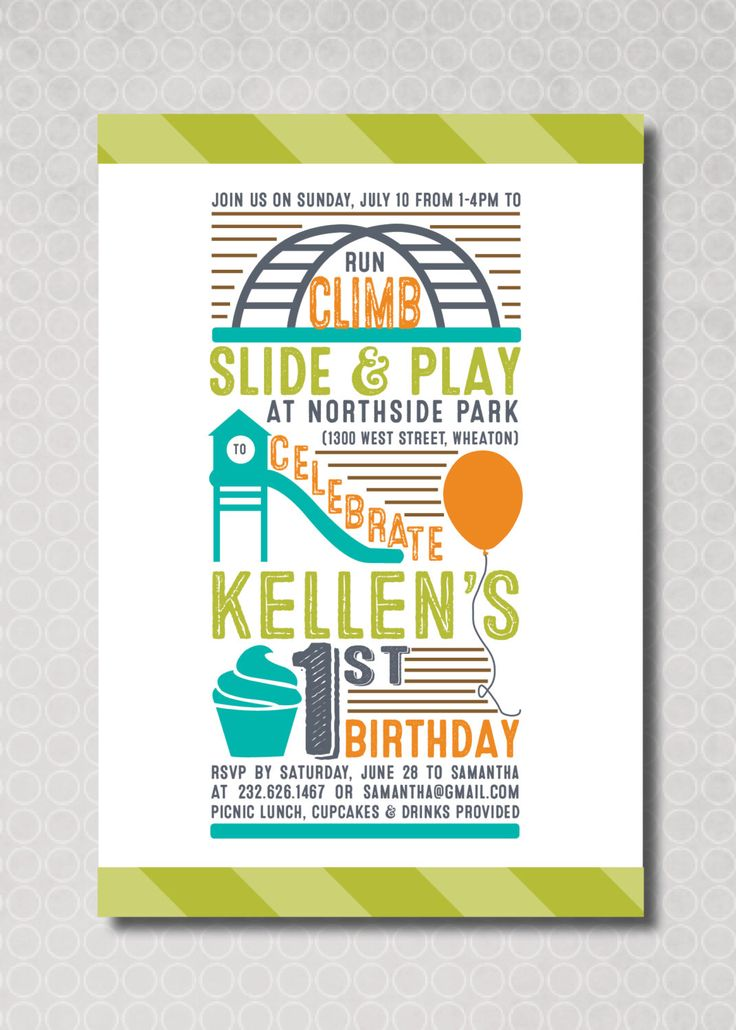 Playground Birthday Party Invitation, First Birthday, Park Birthday Party by PinchOfSpice on Etsy https://www.etsy.com/listing/224691833/playground-birthday-party-invitation