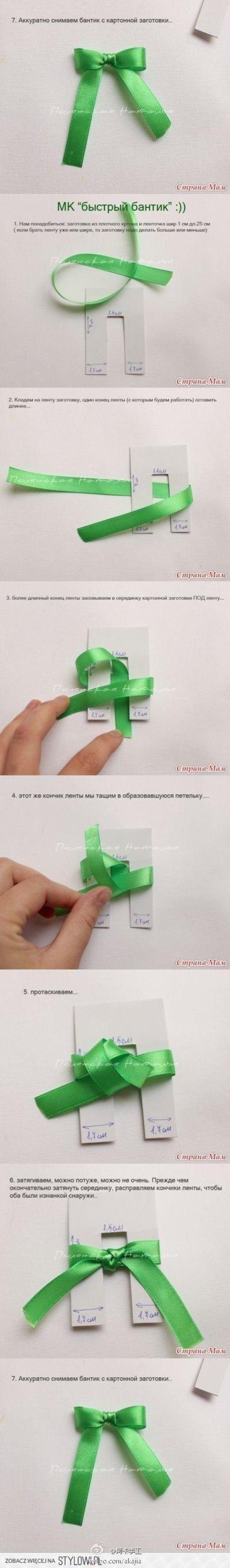 9个关于蝴蝶结的创意DIY,喜欢就收走吧~