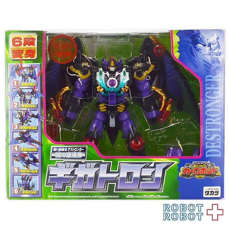 タカラ トランスフォーマー カーロボット ギガトロン TAKARA Transformers Car Robot GIGATRON #TRANSFORMERS #トランスフォーマー #トランスフォーマー買取 #ActionFigure #アクションフィギュア  #アメトイ #アメリカントイ #おもちゃ #おもちゃ買取 #フィギュア買取 #アメトイ買取 #vintagetoys  #中野ブロードウェイ #ロボットロボット  #ROBOTROBOT #中野 #アクションフィギュア買取 #WeBuyToys