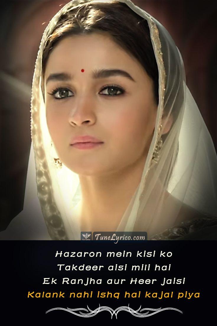 Kalank Title Track Lyrics Arijit Singh Romantic Song Lyrics Love Song Quotes Music Lyrics Songs