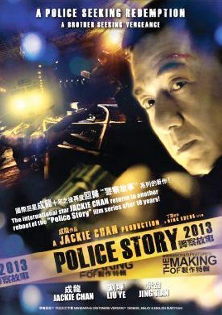 DVD HONG KONG MOVIE Police Story 2013 Jackie Chan 警察故事 English Sub Region All