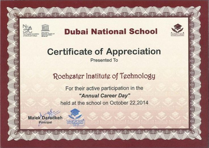 Certificate Of Appreciation For Students   بحث Google   Appreciation  Certificates Wording  Appreciation Certificates Wording