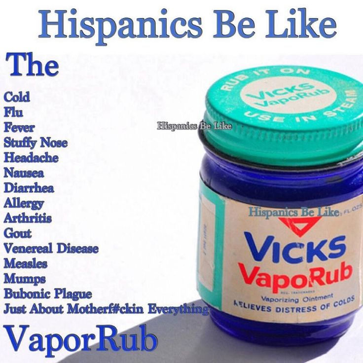 I remember My mom seriously made me swallow so vapor rub for my cough when I was a kid....yuck!!!