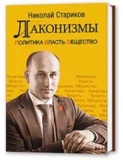 Запуск «Северного потока-2» приведет к банкротству нынешнего киевского режима | Николай Стариков