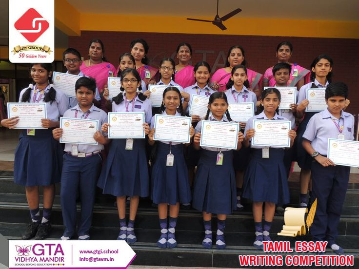 Tamil Essay Writing Competition  GTA Vidhya Mandir Tamil Department conducted an essay writing competition for students of 6th to 8th standard at the school premises on 9th January 2018.  Winners were awarded by certificates. The Management, Principal, Staff and Students of GTA Vidhya Mandir congratulate the winners.   #GTAVM #CBSE #CBSEschool #Neelankarai #ECR #Tamil #Competition #EssayWriting #Chennai #Bestschool #techschool