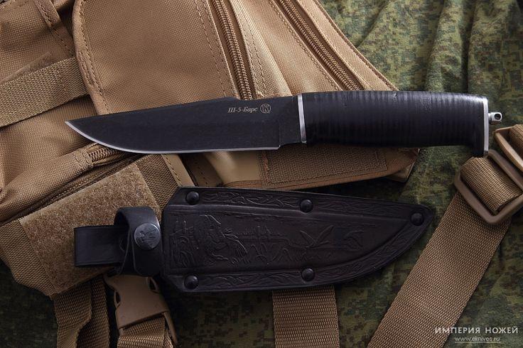 Тактические Ножи Кизляр Ш-5 Барс кожа черный - 1