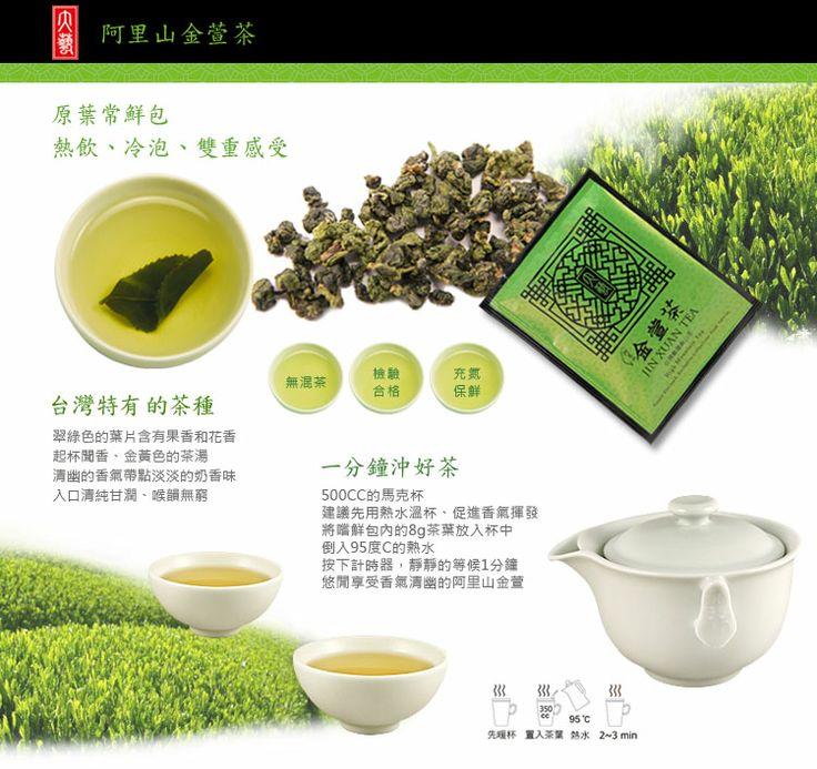 博客來-【大藝】頂級阿里山金萱茶常鮮包3入裝小禮盒