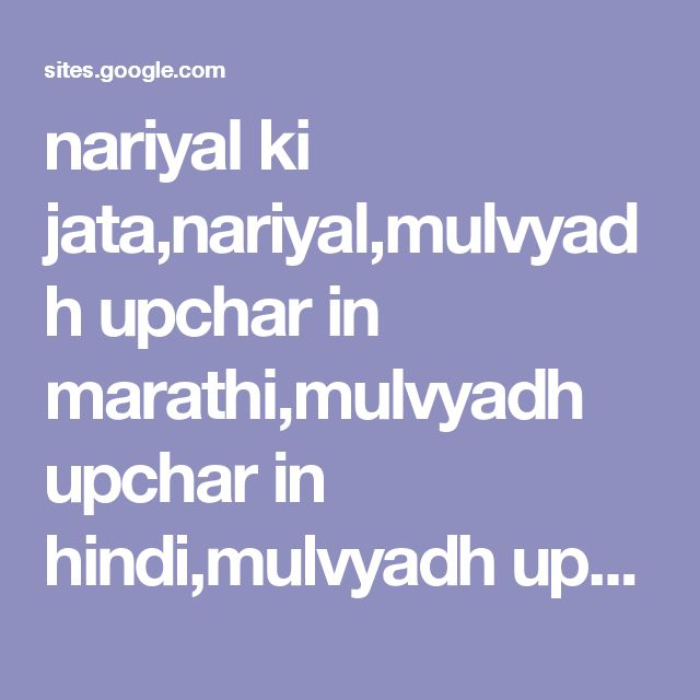 13+ Living room meaning in marathi ideas
