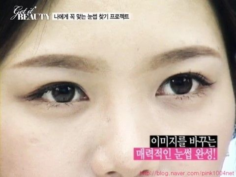 유진's 겟잇뷰티 아이브로우 매력적인 눈썹 그리기 , 얼굴형에 맞는 눈썹 그리기 베네피트 브라우 고 고 / ...