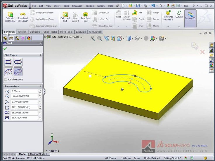 SolidWorks Library