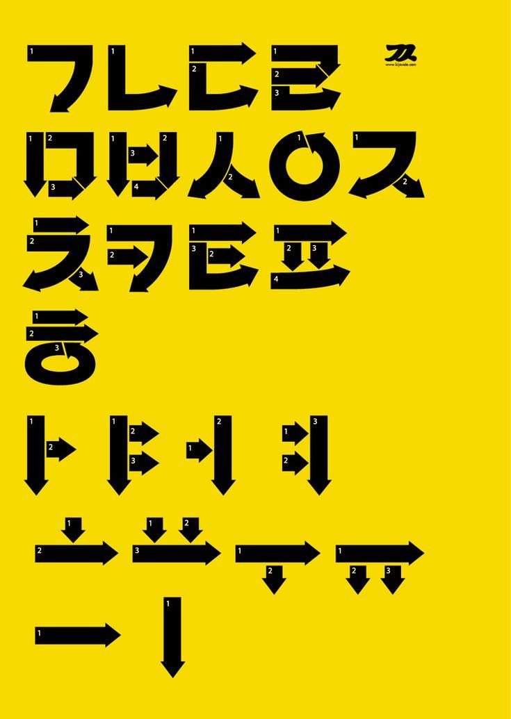 인큐베이터 매거진 표지. 김기조 kijoside