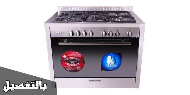 اسعار بوتاجاز جليم جاز 2020 الإيطالي في مصر بالمواصفات بالتفصيل Gas Cooker Kitchen Appliances