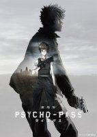 Psycho-Pass: The Movie Online. Watch Psycho-Pass: The Movie Online HD Stream online subtitle. Get Full Watch Psycho-Pass: The Movie (2016) Online. In this sequel to Psycho-Pass TV show, Inspector Tsunemori is sent to a neighboring war-torn nation, where the Sibyl System is being introduced as an experiment, to find Shinya Kogami, her former enforcer who went rogue three years ago