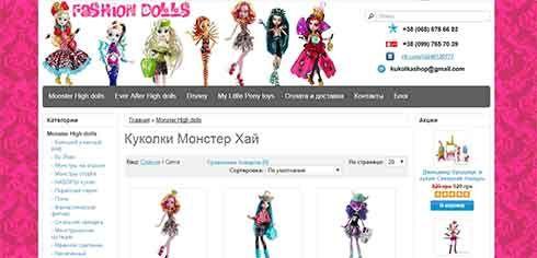 #Куклы #Monster_High - где купить? :: BIN.ua