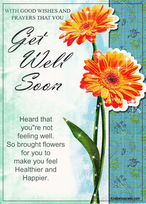 Get Well Soon Messages Religious | With good wishes and prayers that you get well soon