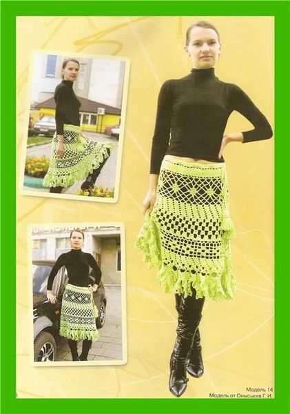 Saia de crochê, com gráfico.: Crochet Patterns