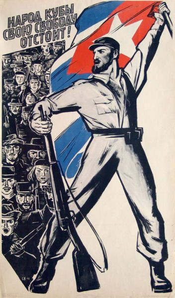 USSR, in support of Cuban revolution