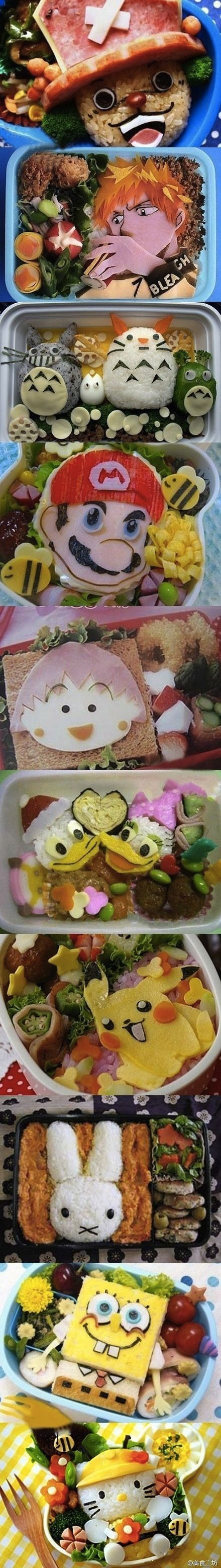 Bento Box Awesomeness