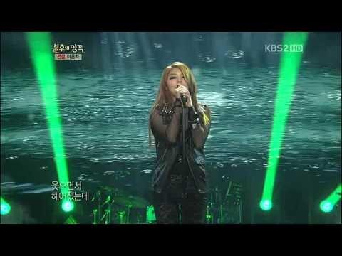 Spring Rain - Ailee (Immortal Song 2)