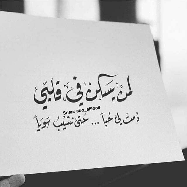 Pin By Soukaina Alba On ربي Holy Quotes Islamic Quotes Wallpaper Arabic Quotes