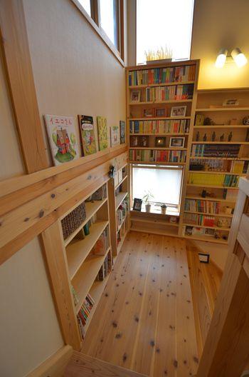 「階段 踊り場 本棚」の画像検索結果