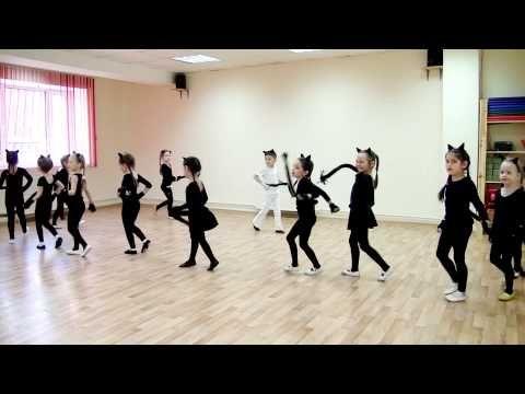 """Эклектик-студио, г.Казань. Детский Мюзик-Холл - Танец """"Кошки"""" - YouTube"""