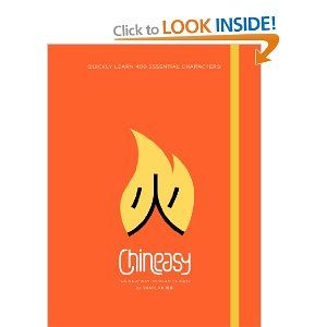 Chineasy: The New Way To Read Chinese: Shaolan Hsueh: 9780062332097: Books - Amazon.ca