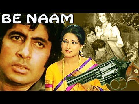 """Benaam"" Full HD Movie   Amitabh Bachchan, Moushumi Chatterjee, Satyendra Kapoor   Hindi Movie - YouTube"