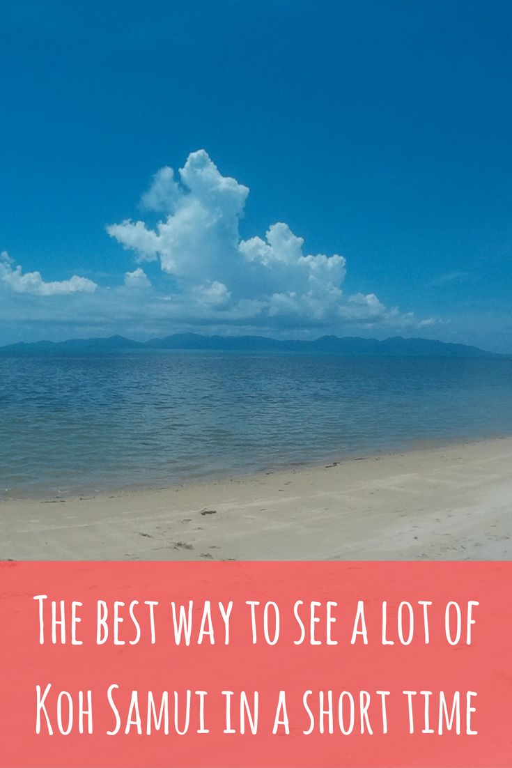 The best way to see a lot of Koh Samui in a short time | Samui | Gulf of Thailand | Thailand | Thailand travel | travel with kids | kids world travel guide | travel | wanderlust | family travel | Gulf of Thailand islands | Koh Tao | Koh Phangan #kohsamui #travel