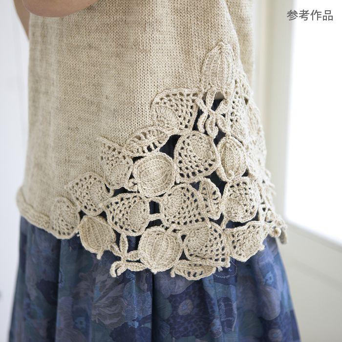crochet leaf insert