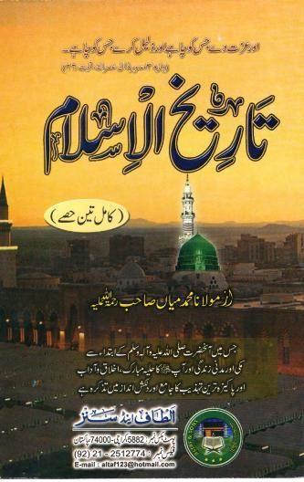 Tarikh Islam Pdf