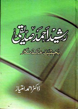 Rasheed Ahmed Siddiqui