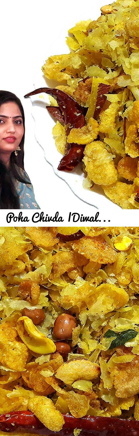 Poha Chivda |Diwali special Flattened rice mixture recipe by manisha |Bloopers... Tags: poha chivda, roasted poha namkeen, diwali special, Flattened rice recipe, poha chivda recipe, namkeen chivda recipe, hindi channel, cook with manisha, english subtitles, khatta mitha chivda, sweet and sour poha namkeen recpie, instant poha chivda, atukula chuduva, tea time snack recpie, poha chivda video, crispy poha chivda, salty and crispy, quick and easy, evening snacks, diwali dry snacks, diwali…