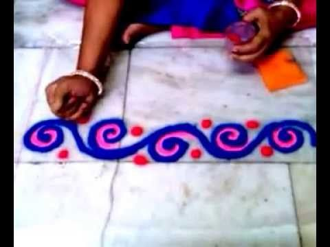 Beautiful Rangoli Design 5 - Border - YouTube