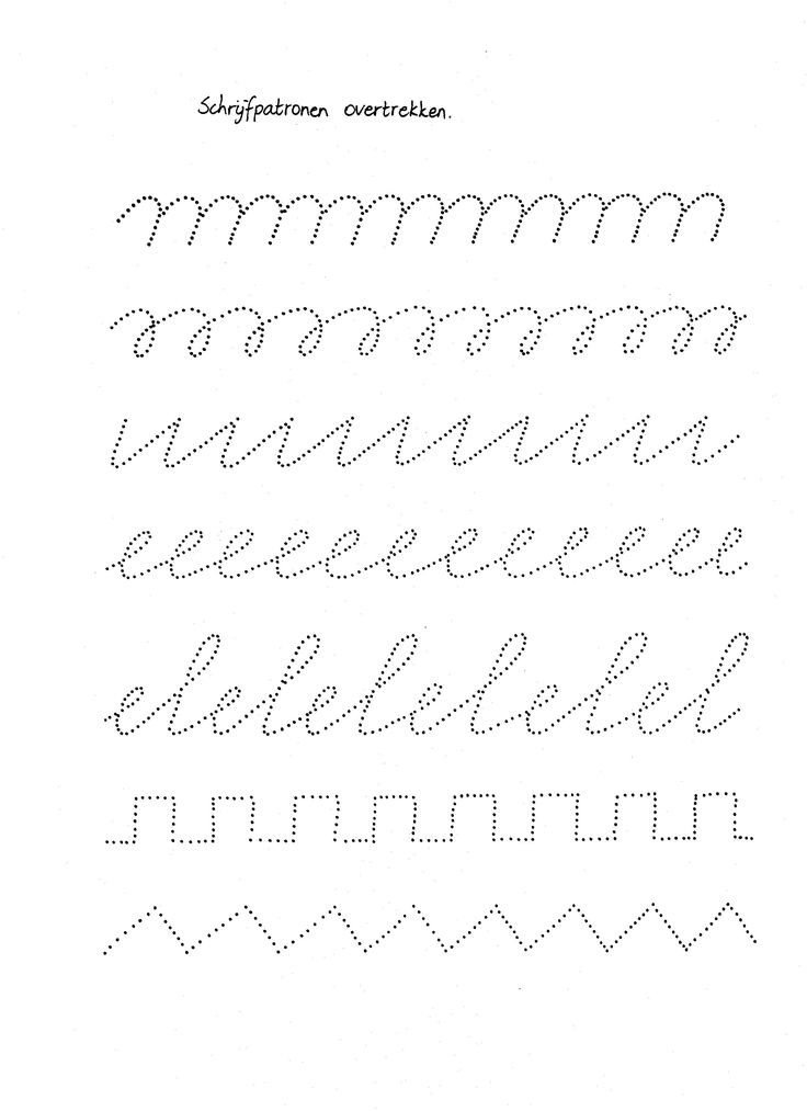 (2014-08) 6 mønstre